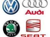 Запчастини і аксесуари,  Volkswagen Golf 5, ціна 100 Грн., Фото