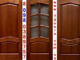 Двері, замки, ручки,  Двері, дверні вузли Міжкімнатні, ціна 10 Грн., Фото
