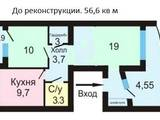 Квартири Одеська область, ціна 1200000 Грн., Фото