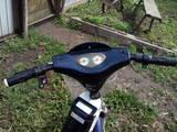 Велосипеды Гибридные (электрические), цена 4500 Грн., Фото