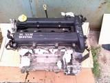 Запчасти и аксессуары,  Opel Vectra, цена 1234 Грн., Фото