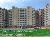Квартиры Одесская область, цена 443100 Грн., Фото