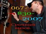 Строительные работы,  Отделочные, внутренние работы Электропроводка, цена 100 Грн., Фото