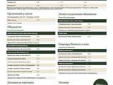 Курсы, образование Обучение за рубежом, цена 1000 Грн., Фото