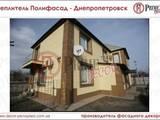 Стройматериалы Утеплители, цена 10 Грн., Фото