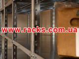 Інструмент і техніка Складське обладнання, ціна 872 Грн., Фото