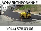 Будівельні роботи,  Будівельні роботи Будівництво доріг, Фото