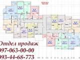 Квартири Київська область, ціна 10900 Грн., Фото