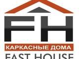 Будівельні роботи,  Будівельні роботи Будинки житлові малоповерхові, ціна 8000 Грн., Фото