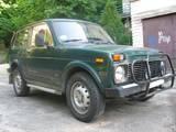 ВАЗ 2121, ціна 4300 Грн., Фото