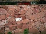Стройматериалы Камень, цена 100 Грн., Фото