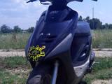 Моторолери Honda, ціна 6000 Грн., Фото
