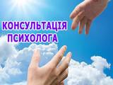 Здоров'я, краса,  Здоров'я Інше, Фото