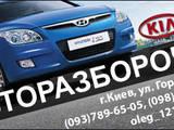 Запчастини і аксесуари,  Hyundai Matrix, ціна 1000000000 Грн., Фото