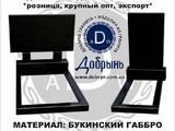 Стройматериалы Декоративные элементы, цена 400 Грн., Фото