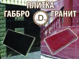 Будматеріали Плитка, ціна 500 Грн., Фото
