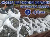 Стройматериалы Брусчатка, цена 110 Грн., Фото