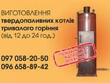 Сантехніка Опалювальні котли, ціна 12000 Грн., Фото