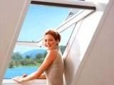 Строительные работы,  Окна, двери, лестницы, ограды Окна, цена 35 Грн., Фото