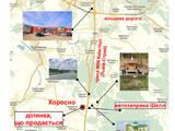 Земля и участки Львовская область, цена 140000 Грн., Фото