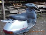 Мопеды Honda, цена 3200 Грн., Фото