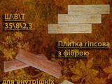 Будматеріали Плитка, ціна 110 Грн., Фото