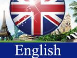 Курсы, образование,  Языковые курсы Французский, цена 105 Грн., Фото