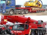 Перевезення вантажів і людей Великогабаритні вантажоперевезення, ціна 30 Грн., Фото