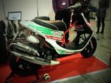 Мопеди Honda, ціна 29 Грн., Фото