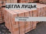 Стройматериалы Кирпич, камень, цена 100 Грн., Фото