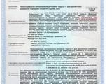 Будматеріали Перекриття, балки, ціна 150 Грн., Фото