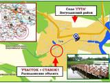 Земля і ділянки Київська область, ціна 595000 Грн., Фото