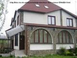 Будинки, господарства Київ, ціна 11 Грн., Фото