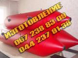 Катамарани, ціна 4500 Грн., Фото