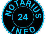 Юридические услуги Нотариусы, Фото