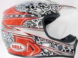 Экипировка Шлемы, цена 2 Грн., Фото