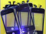 Телефони й зв'язок,  Мобільні телефони Apple, ціна 130 Грн., Фото