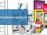 Стройматериалы Разное, цена 50 Грн., Фото