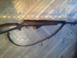 Охота, рыбалка,  Оружие Охотничье, цена 14000 Грн., Фото