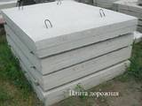 Стройматериалы Ступеньки, перила, лестницы, цена 1100 Грн., Фото