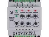 Будматеріали Електрика, ціна 11 Грн., Фото
