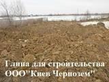 Стройматериалы Разное, цена 350 Грн., Фото