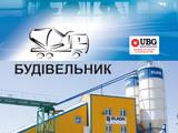 Перевозка грузов и людей Сыпучие грузы, цена 30 Грн., Фото