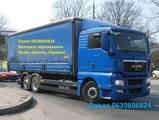 Перевозка грузов и людей Бытовая техника, вещи, цена 3 Грн., Фото