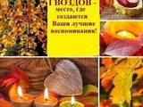 Земля і ділянки Київська область, ціна 10 Грн., Фото