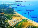 Земля і ділянки АР Крим, ціна 15000 Грн., Фото