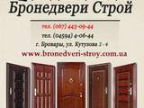 Двери, замки, ручки,  Двери, дверные узлы Металлические, цена 3000 Грн., Фото