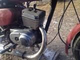 Мотоциклы Минск, цена 3700 Грн., Фото