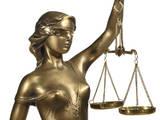 Юридические услуги Разное, Фото