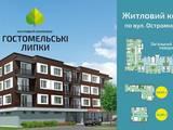 Квартири Київська область, ціна 7500 Грн., Фото